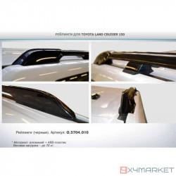 Рейлинги (черные) Lexus LX570/LX450d