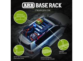 ARB BASE RACK